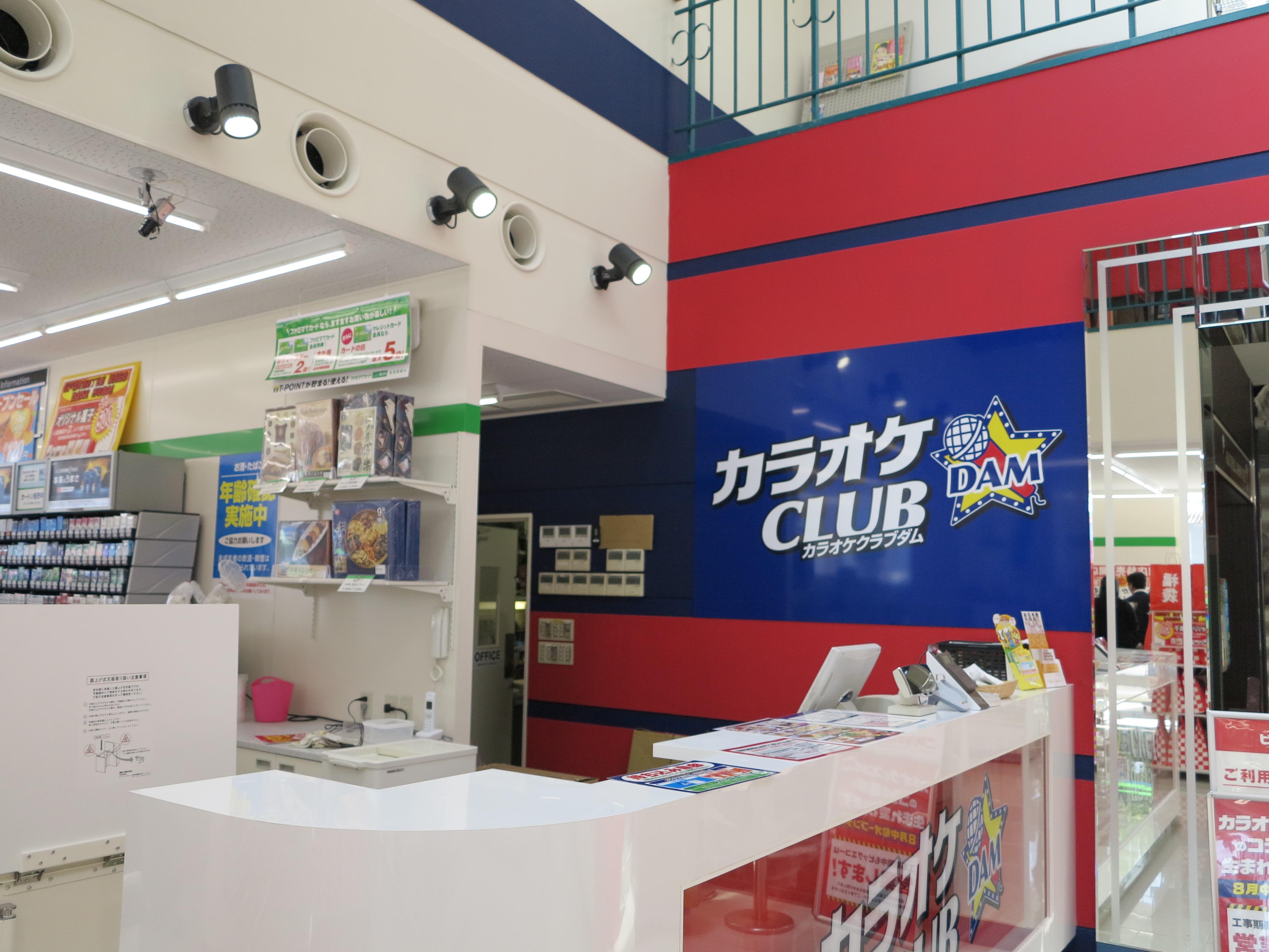 店舗写真2-1