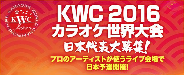 640_262_KWC