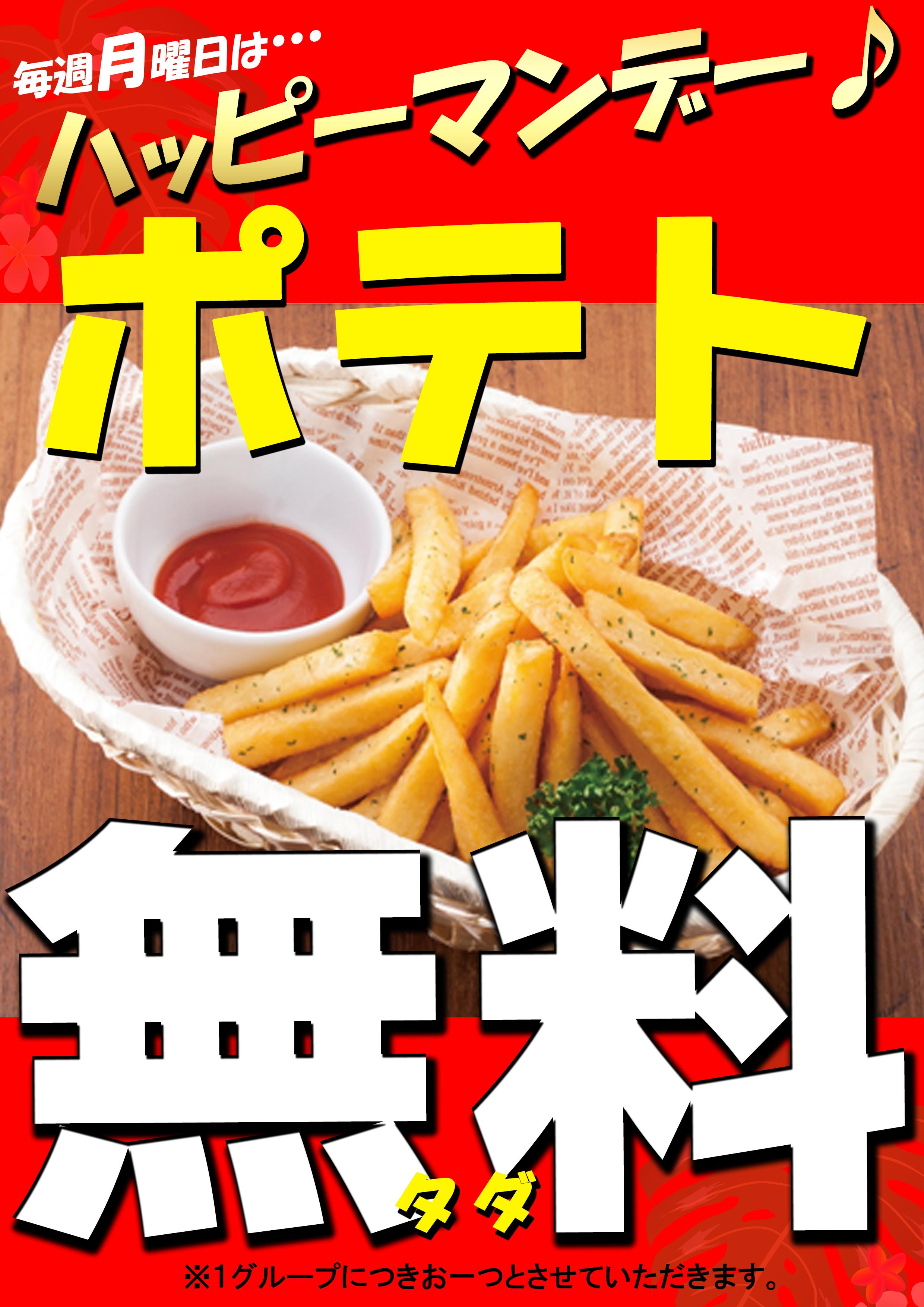 menu_inner_img