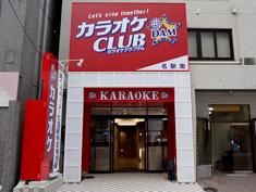 KARAOKE CHIKARA   カラオケチカラグループ