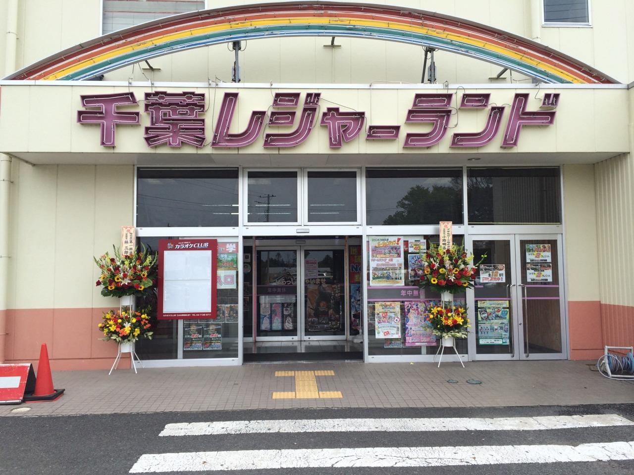 店舗写真2-3