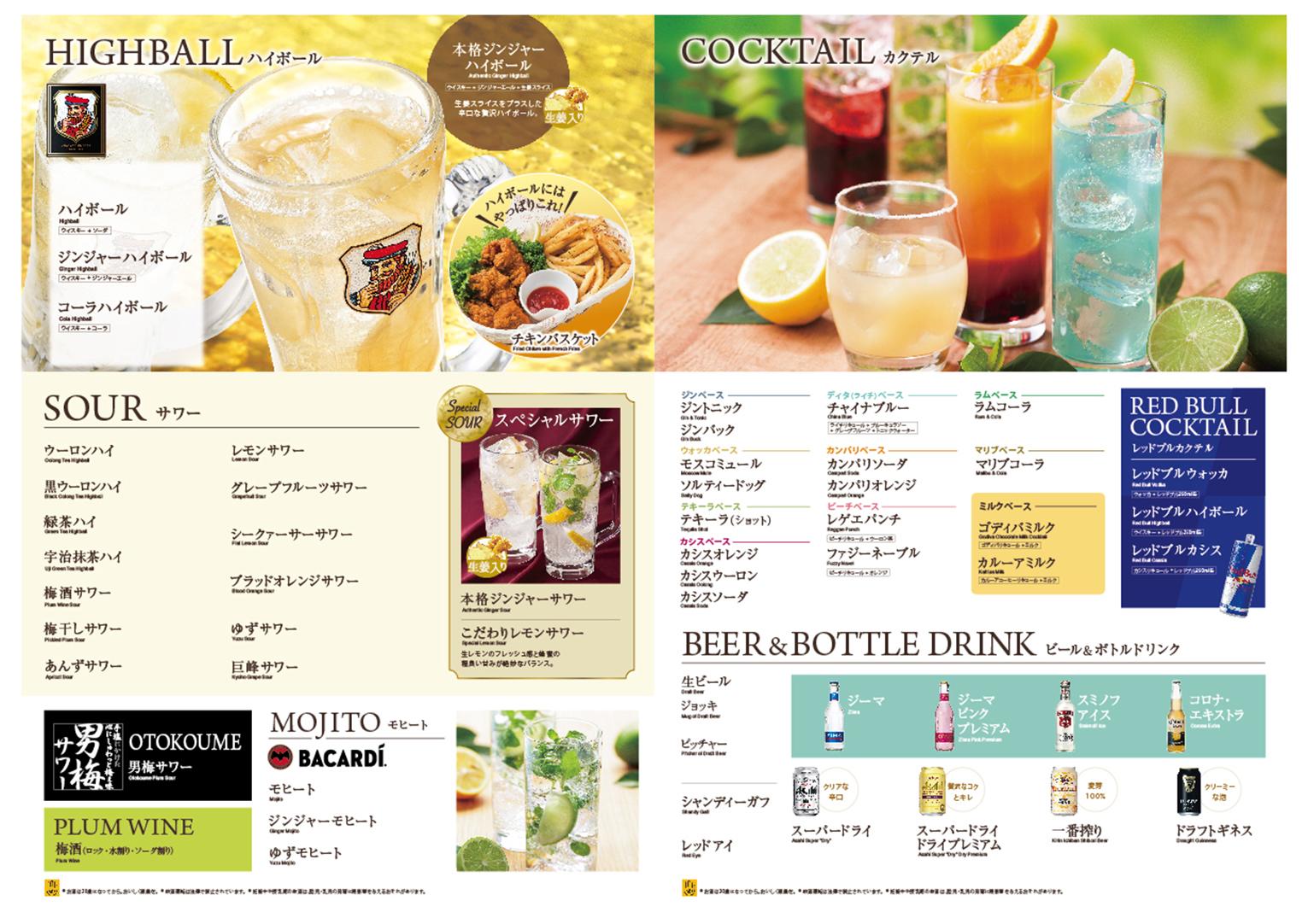 カラオケ CLUB DAM フード ... : web pdf 印刷 : 印刷